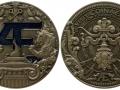 CoinAE antik Silber