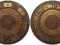 Mapamundi XXL Antik Bronze - pure